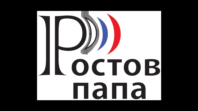 Ростов Папа